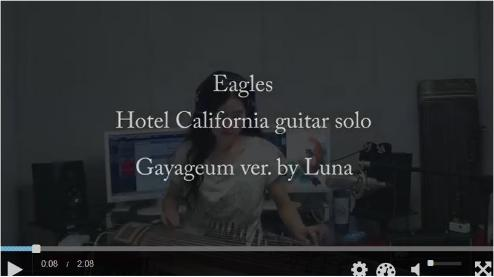 Hotel California by Luna